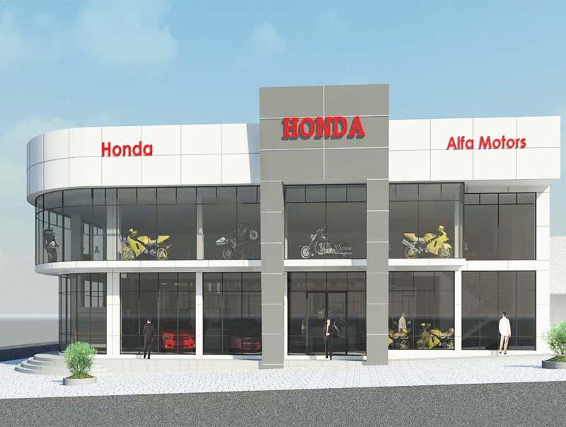 Remodelación Honda Center